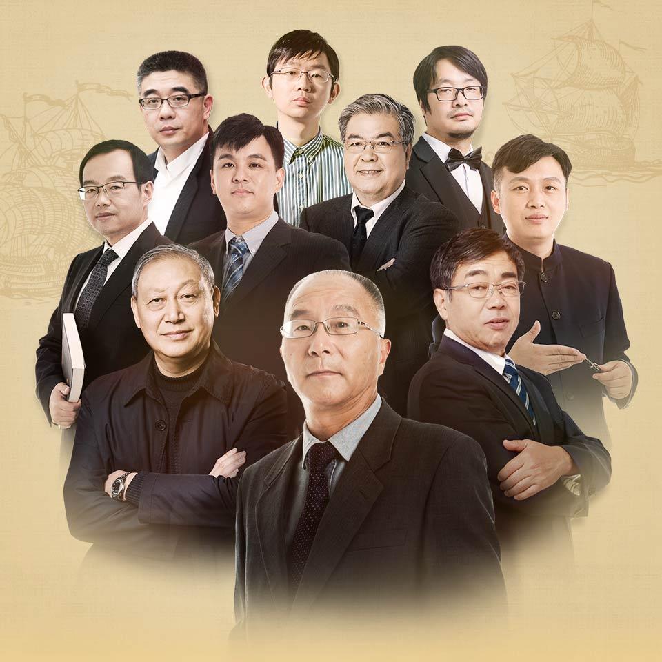 中国历史大变局