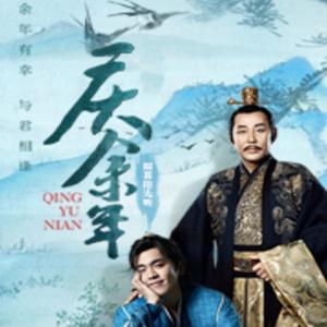 《庆余年》有声小说广场舞大妈&浥轻尘&羽小白多人播讲